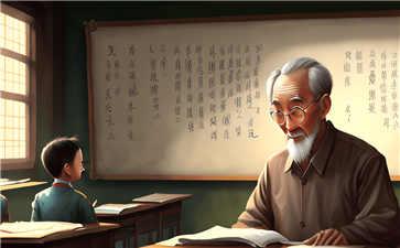 【学习日语】 商务日语辅导机构多少钱 学习天地 第1张