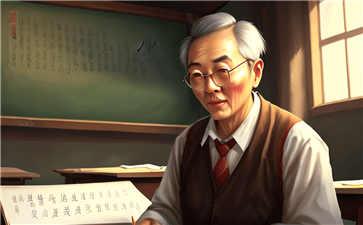 十大少儿日语机构排名,选择哪家机构最好? 学习天地 第1张