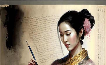 少儿日语学习方法有哪些?更推荐培训机构学习 学习天地 第1张