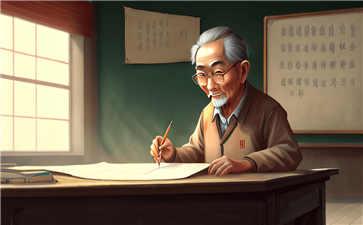 雅思日语培训班哪家好?一年收费是多少?  第1张