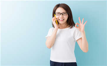 【日语学习】石家庄商务日语培训哪家好 学习天地 第1张