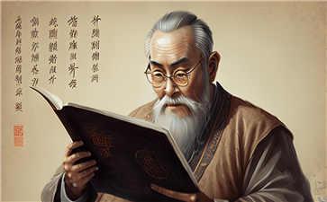 「学习日语」 基础日语培训班哪家靠谱 学习天地 第1张