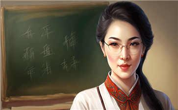 【日语中级】上海商务日语辅导地址 学习天地 第1张