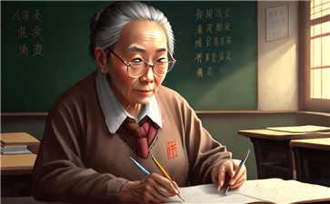 「学习日语」 基础日语辅导班哪家好 学习天地 第1张