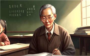 商务日语机构哪里的好?收费价格是多少?  第1张