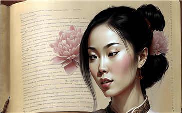 「学习日语」武汉基础日语辅导班地址 学习天地 第1张